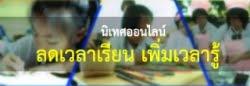 http://www.supervisory34.net/superjap/